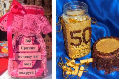 Оформление подарка день рождения своими руками 203