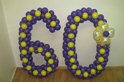 число 60 из шаров